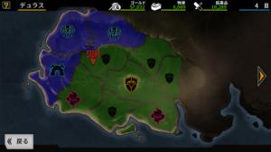 ロストトリガーのゲーム開始から3日目までの進め方|鉱山エリアを制圧しよう!