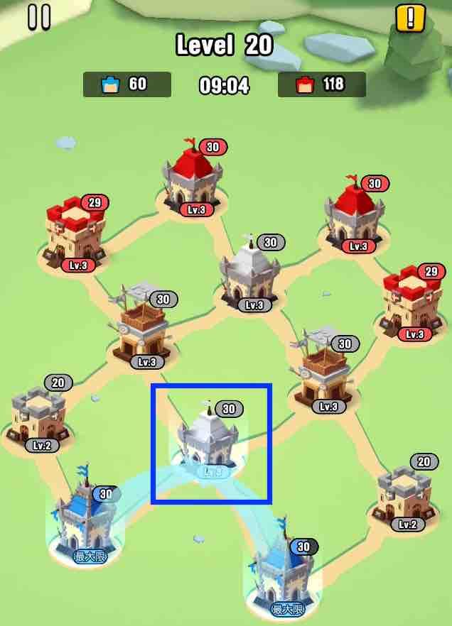 art of war legionsの遠征レベル20のマップ画面です。9の建物を攻めようとしている所です。