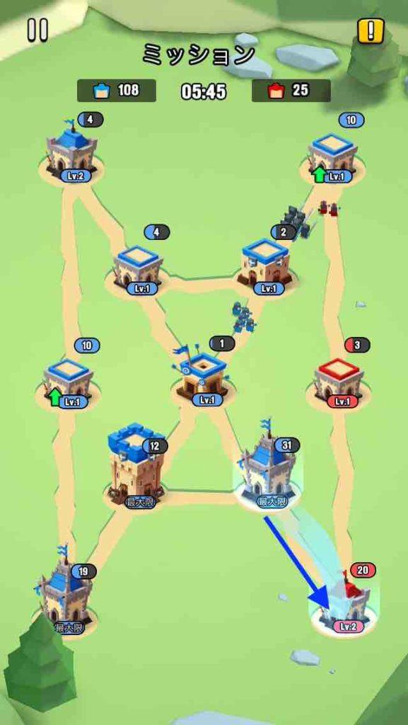 art of war(アートオブウォー)のチャプター2レベル20の画面で、一番右下の建物を攻めています。