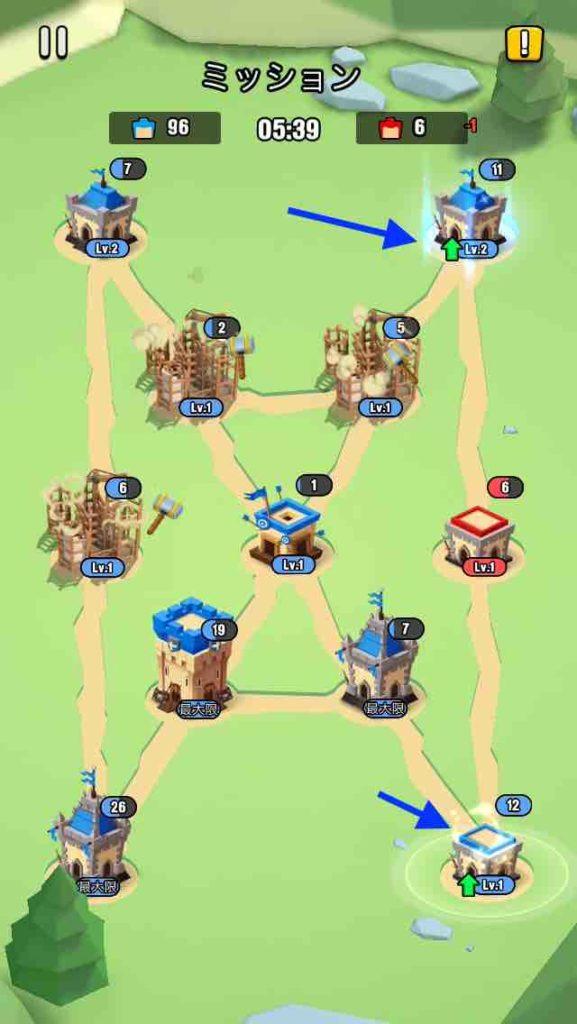 art of war(アートオブウォー)のチャプター2レベル20の画面で、矢印の2つの建物をレベル5にします。