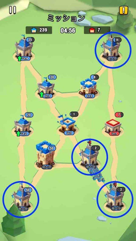 art of war(アートオブウォー)のチャプター2レベル20の画面で、5つの建物レベルが5になりました。