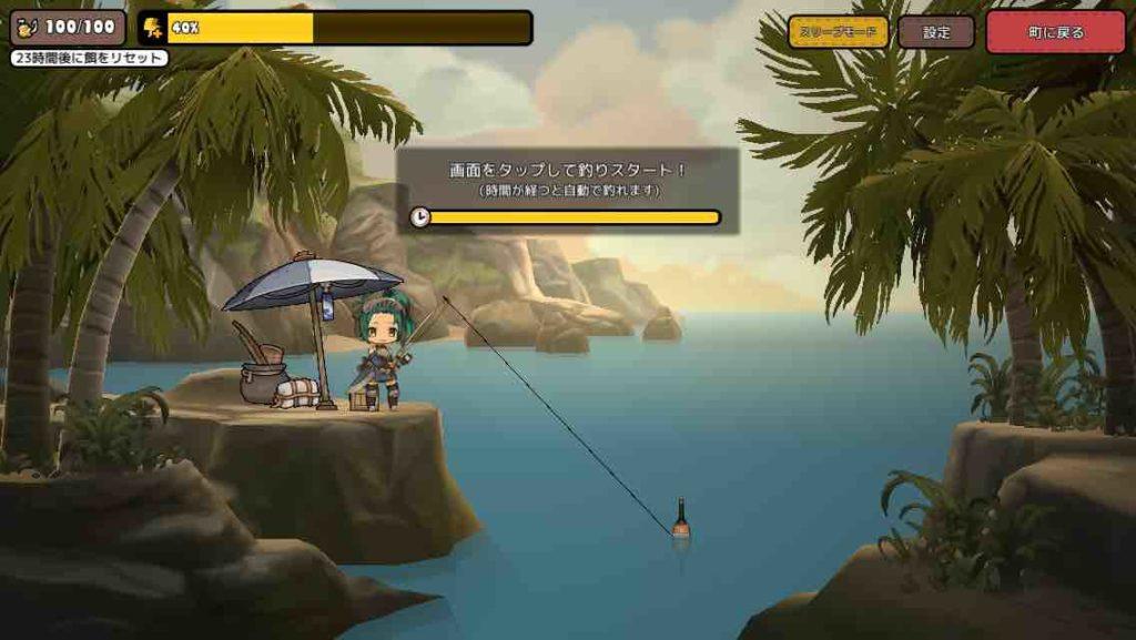 勇者の飯の釣りをしている画面です。